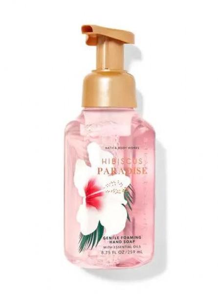 Мыло для рук Hibiscus Paradise Bath and Body Works