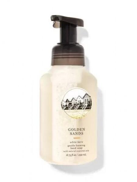Мыло для рук Golden Sands Bath and Body Works